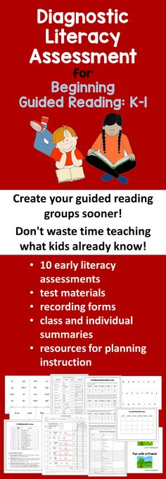 ready to read level 1 guided reading level