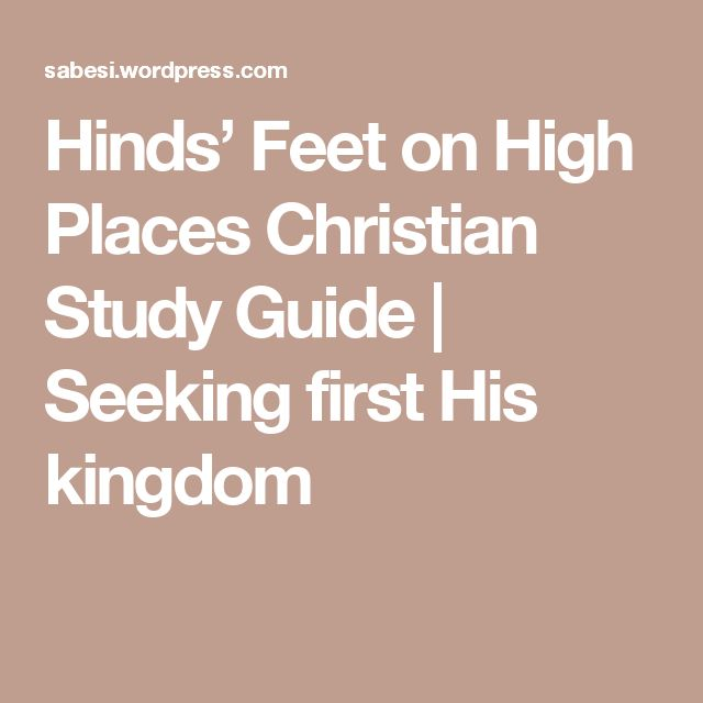 hinds feet on high places study guide free