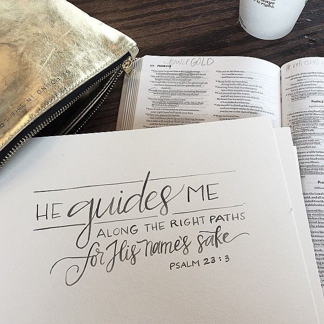 let god guide you quotes