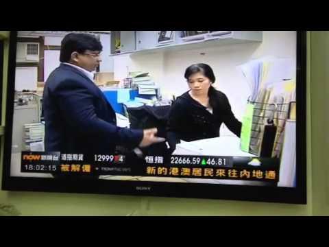 now tv guide hong kong