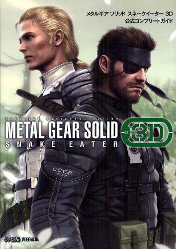 metal gear solid 3 guide