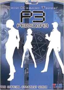 persona 3 portable strategy guide