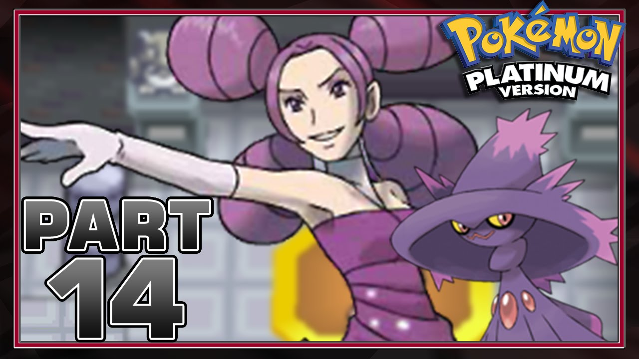 pokemon platinum elite four guide