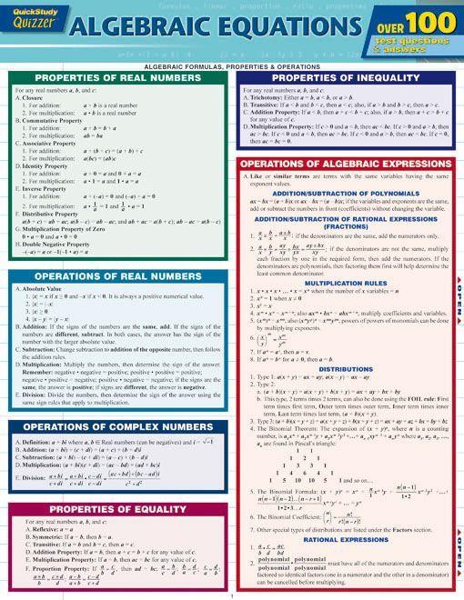 life of pi study guide teacher copy