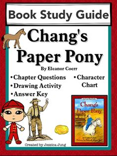 literature study guides for elementary