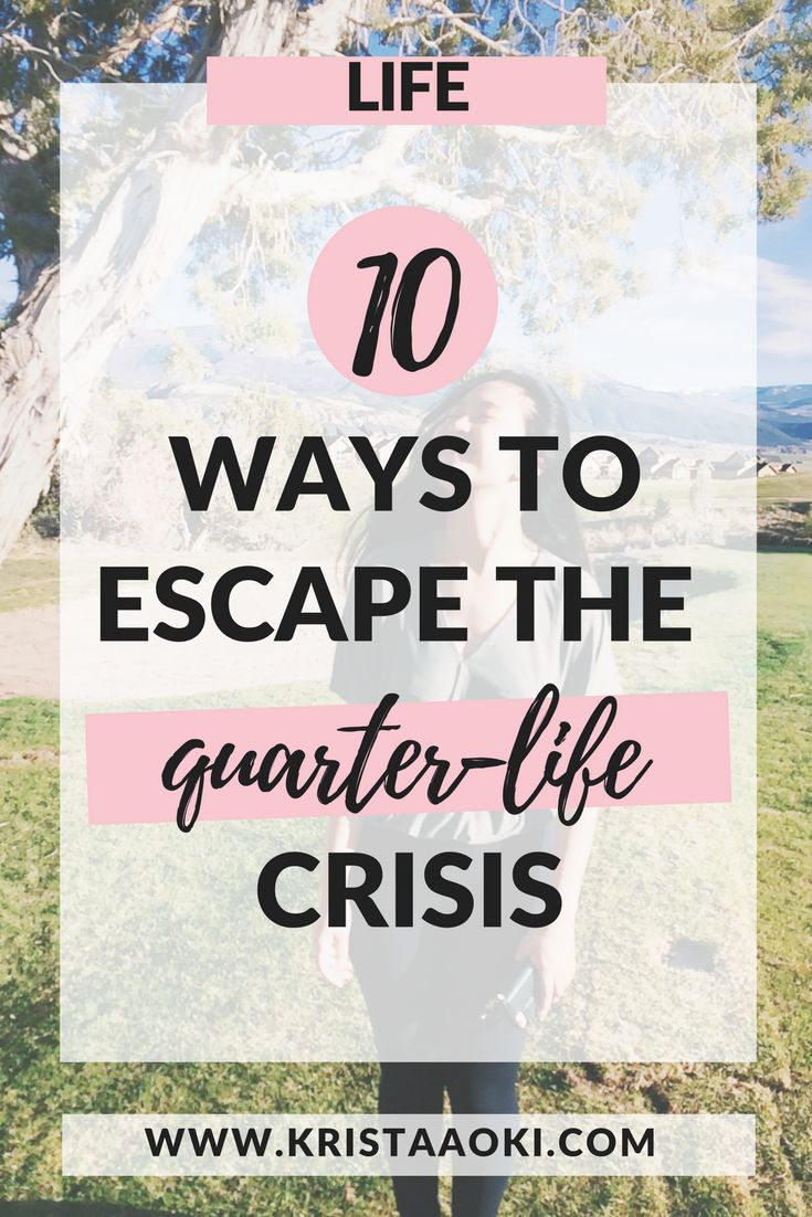 get it together a guide to surviving your quarterlife crisis