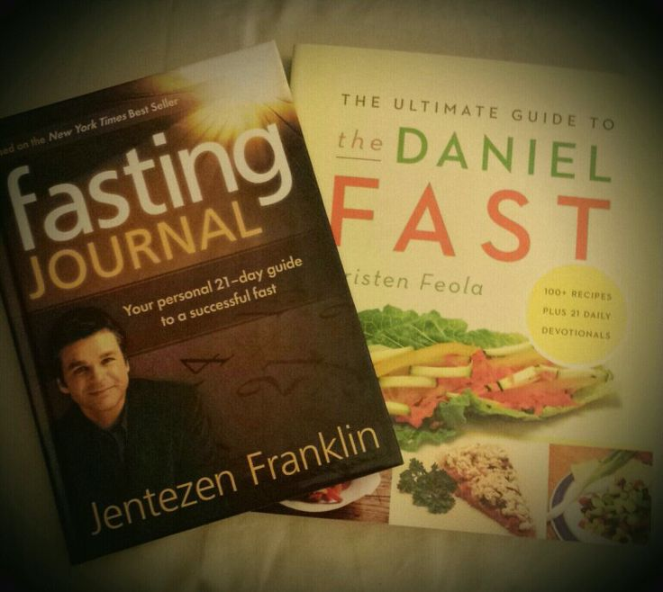 daniel fast bible study guide