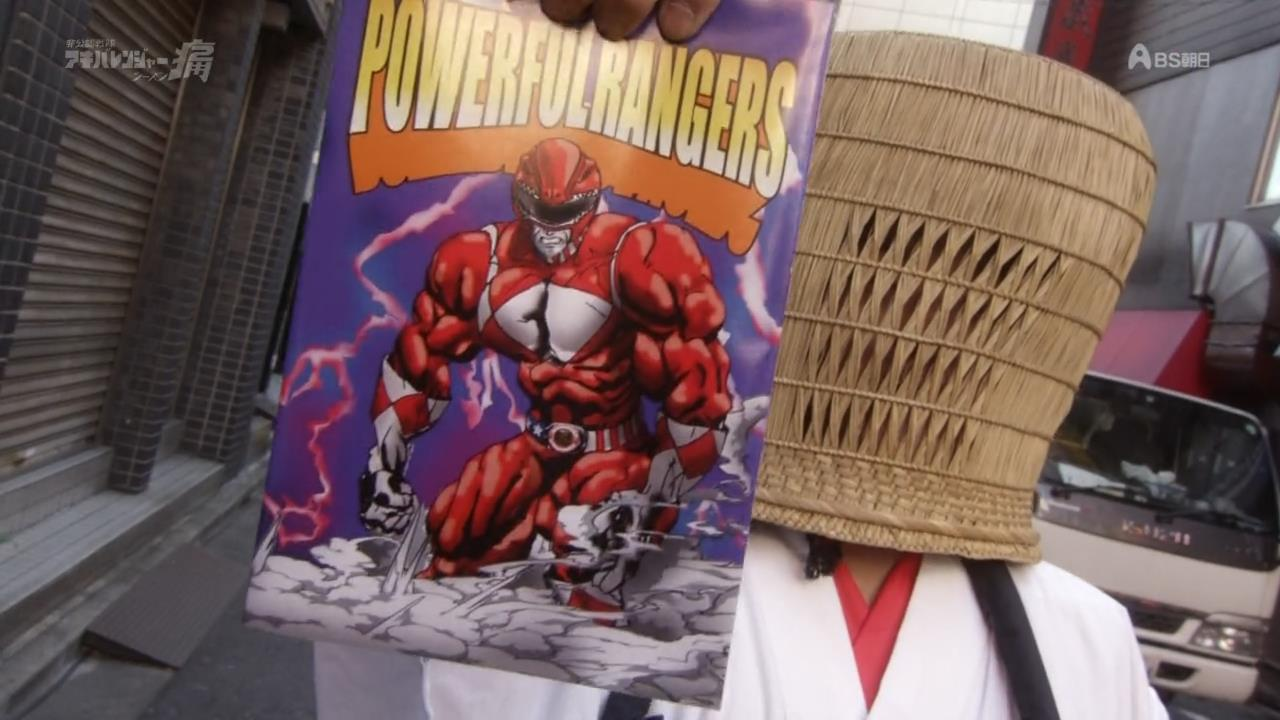 power rangers zeo episode guide