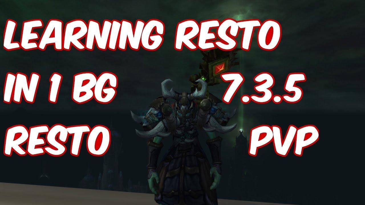 resto druid pvp guide legion