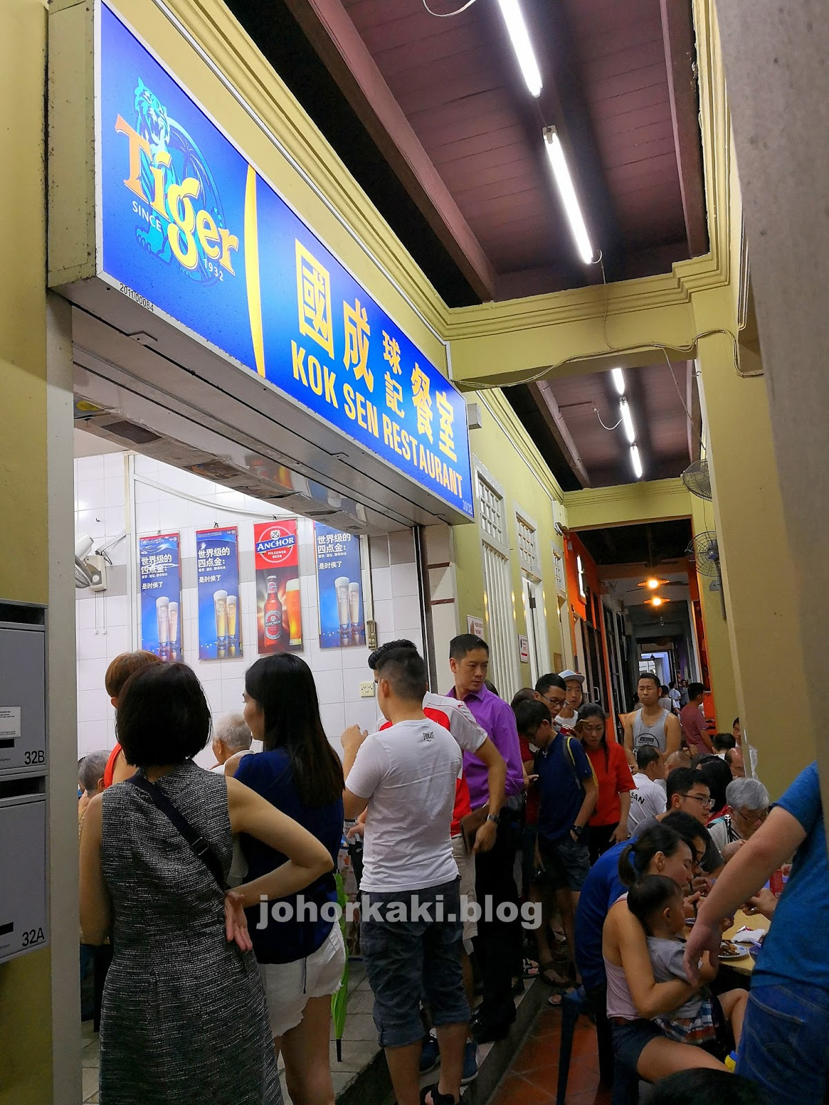 singapore red light district guide
