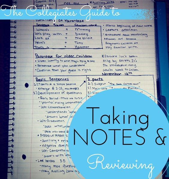 study guide tips for college students