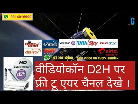 tv guide bundaberg free to air