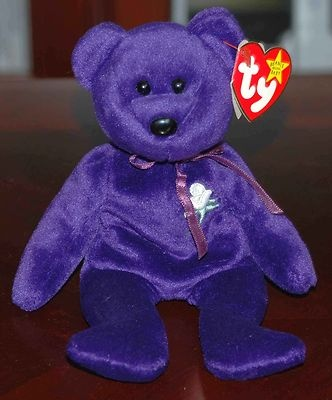 ty beanie baby price guide online